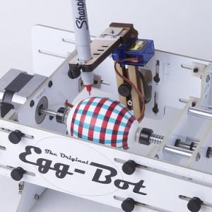 eggbot-892cdc67d1a00e2969fb4b491db9c259