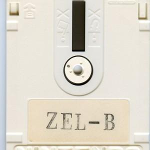 lostlevels_zelda-937a3b1c4d47d1b7c20cd534f9203749