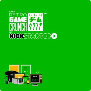 retrogamecrunch-kickstarter-1feb3be33a8c6768a68f93a738aecad1